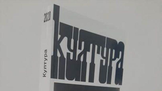 Digitalna i kultura knjige 3