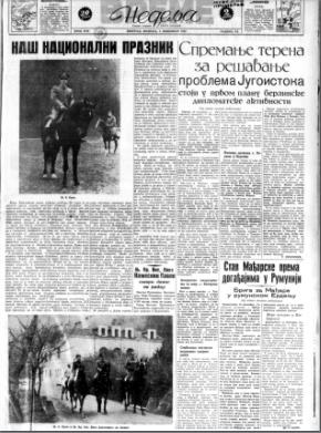 Kako je obeležena 22. godišnjica osnivanja Kraljevine Jugoslavije? 2