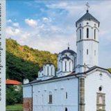 Prigodno izdanje poštanskih maraka posvećeno manastiru Svetog Prohora Pčinjskog 8