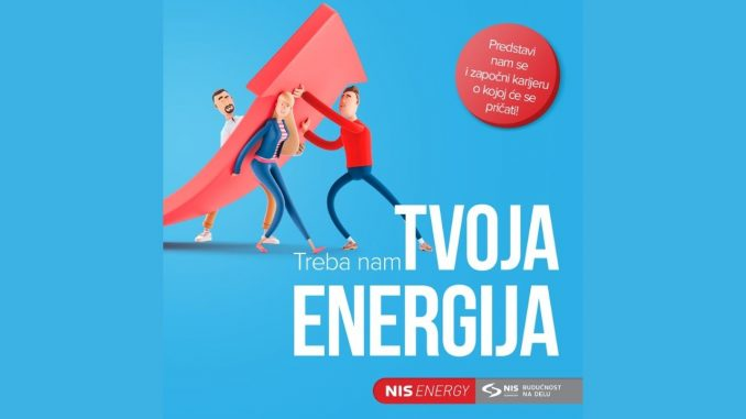 """U toku je prijava za  program """"NIS Energy"""" za diplomce  i master studente 4"""