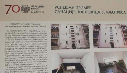 Narodni muzej u Kraljevu je primer koji treba slediti u zaštiti kulturnih dobara 1