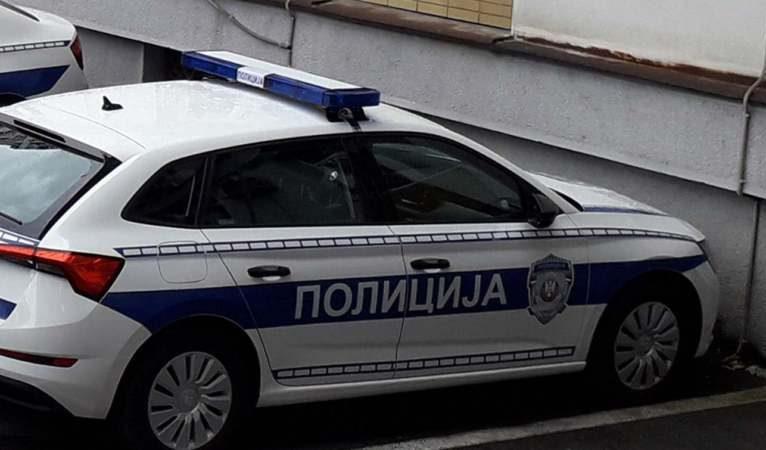 Uhapšena petorica u Beogradu, zaplenjeno više od 300 grama droge 1