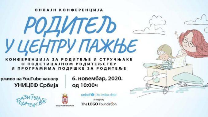 Šest od 10 očeva u Srbiji ne učestvuje aktivno u odgoju dece 1