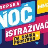 Evropska noć istraživača u Srbiji 27. i 28. novembra 10