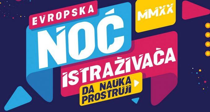 Evropska noć istraživača u Srbiji 27. i 28. novembra 4
