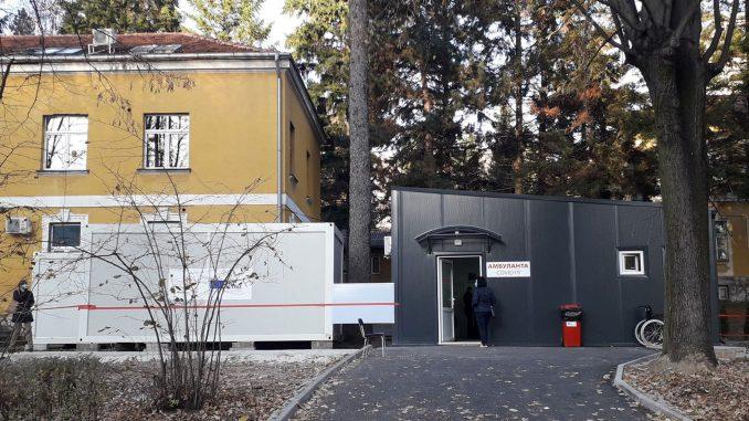 U Zlatiborskom okrugu od početka epidemije preminulo 89 osoba 3