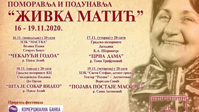 "U Požarevcu odložen festival ""Živka Matić"" 5"