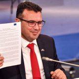 U Sofiji potpisane deklaracije o zelenoj agendi i zajedničkom tržištu 1