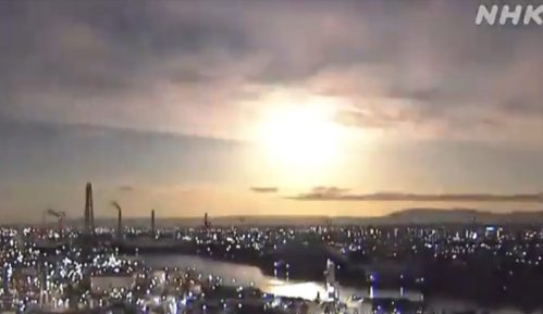 Sjajni plamteći meteor viđen iznad Japana 1
