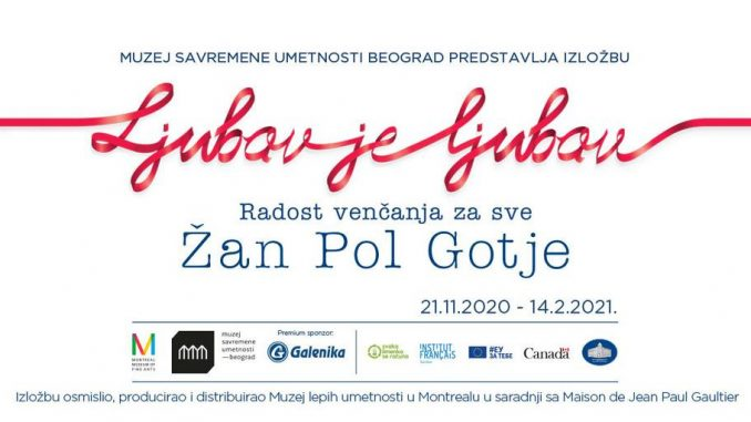 Izložba Žan Pol Gotjea 21. novembra u Muzeju saveremene umetnosti, počela prodaja ulaznica 1