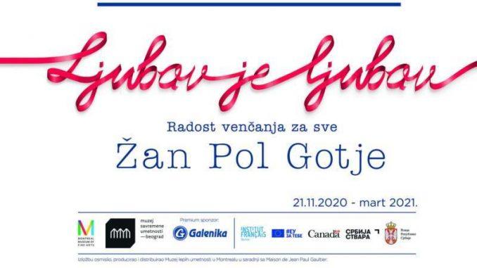 Ulaznice za izložbu venčanica Žan Pol Gotjea u MSU 600 dinara 5