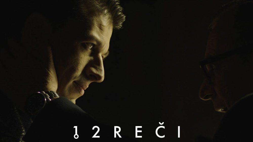 """Od 21. novembra počinje emitovanje serije """"12 reči"""" 1"""
