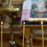 Kancelarija za Kosovo i Metohiju: Obijena crkva kod Gračanice 15
