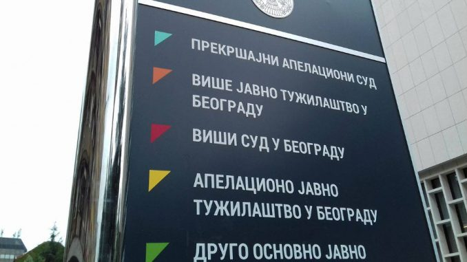 Dva radnika Jovanjice puštena da se brane sa slobode 5