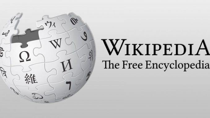 Petnaest godina primene obrazovnog programa Vikipedije u Srbiji 1