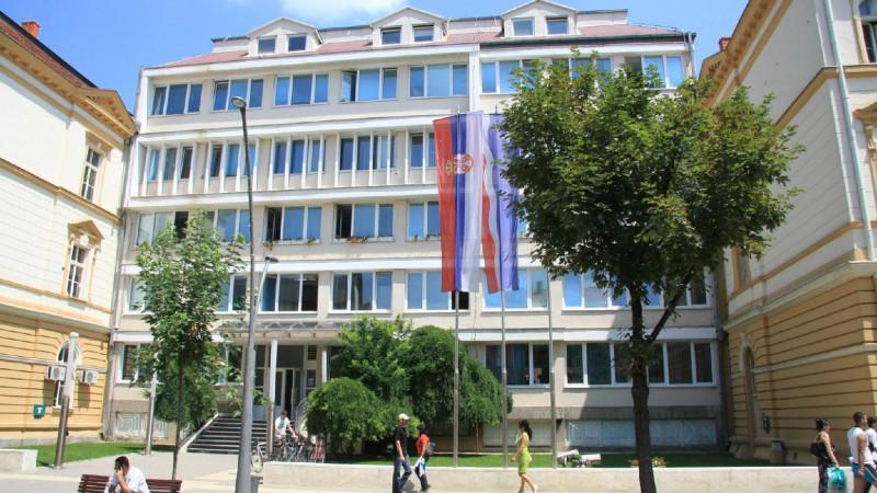 Uštedama do najbržeg razvoja u Srbiji 1