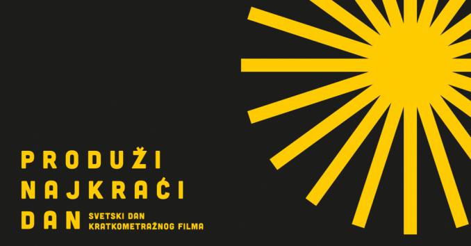 "Počeo filmski festival ""Najkraći dan"" u onlajn formi 5"