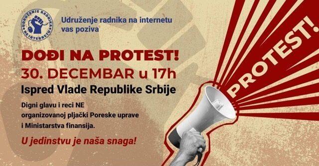 Prostest radnika na internetu sutra ispred Vlade Srbije 2
