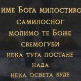 Godišnjica ubistva 18 civila u Paunlin dvoru kod Osijeka 8