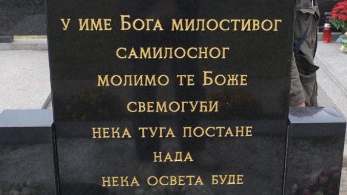 Godišnjica ubistva 18 civila u Paunlin dvoru kod Osijeka 1