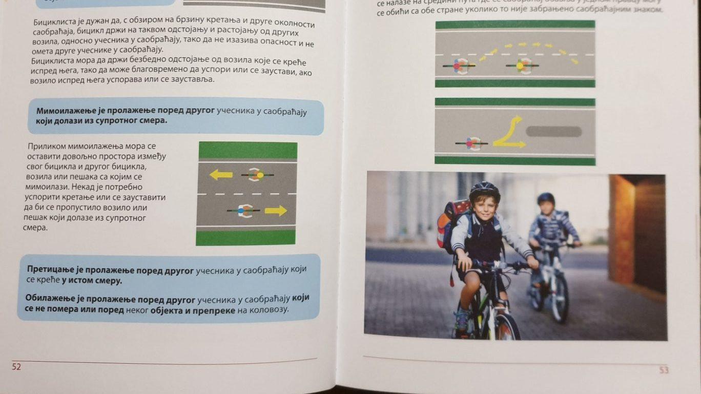 Objavljena prva knjiga iz edicije Siguran smer - vodič kroz osnovna pravila saobraćaja 2