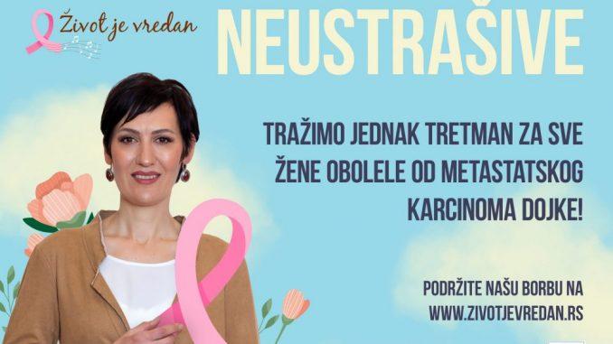 Ženama u Srbiji nedostupni lekovi za metastatski oblik raka dojke 3