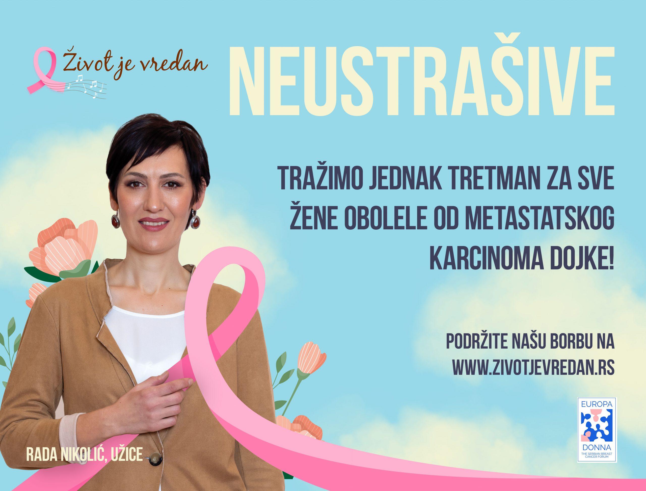 Ženama u Srbiji nedostupni lekovi za metastatski oblik raka dojke 1
