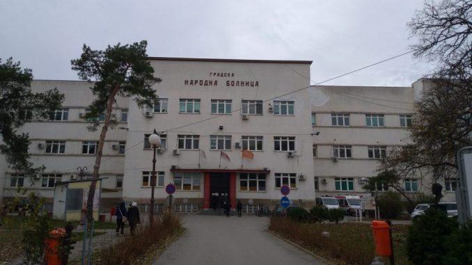 U Braničevu i Podunavlju još 101 oboleli 4