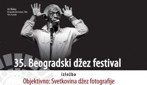 Uzbudljivi fotografski vremeplov u Domu omladine Beograda 14