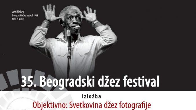 Uzbudljivi fotografski vremeplov u Domu omladine Beograda 4