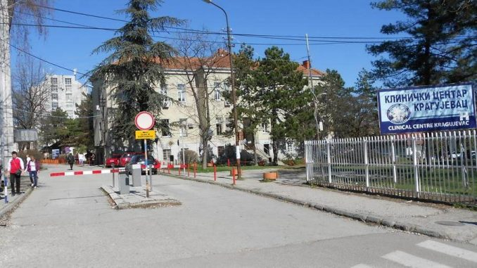 Sve manje inficiranih u Kragujevcu, potvrđeno još 46 slučajeva 4