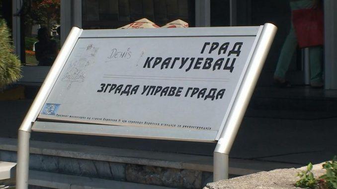 Zaslužni građanin grada Kragujevca bokser Puzović, uručene i Đurđevdanske nagrade 3