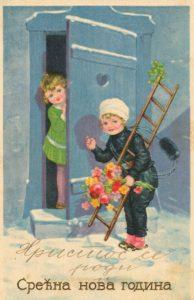 Kako su izgledale božićne čestitke kroz istoriju? (FOTO) 8