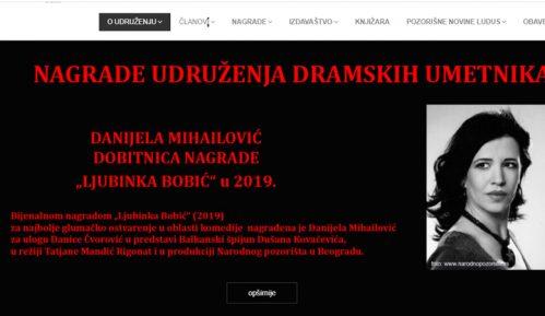 Udruženje dramskih umetnika donelo odluku o dobitnicima nagrada za 2019. 12