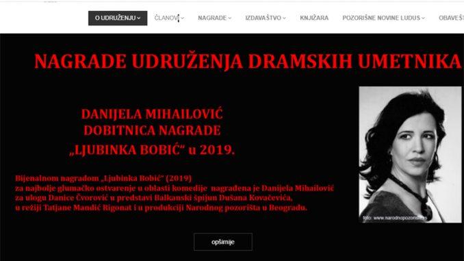 Udruženje dramskih umetnika donelo odluku o dobitnicima nagrada za 2019. 6