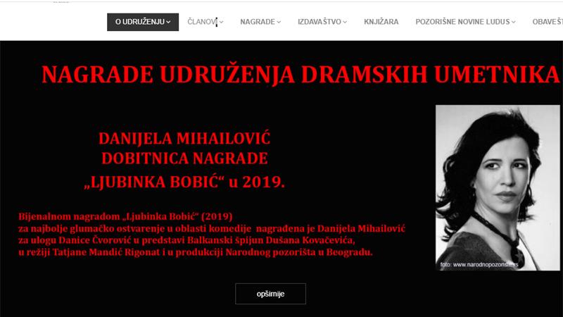Udruženje dramskih umetnika donelo odluku o dobitnicima nagrada za 2019. 1