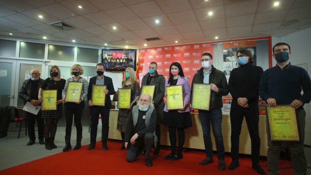 Uručene nagrade UNS: Zlatna povelja Dušanu Mitroviću, Zorici Miladinović nagrada za vest 1