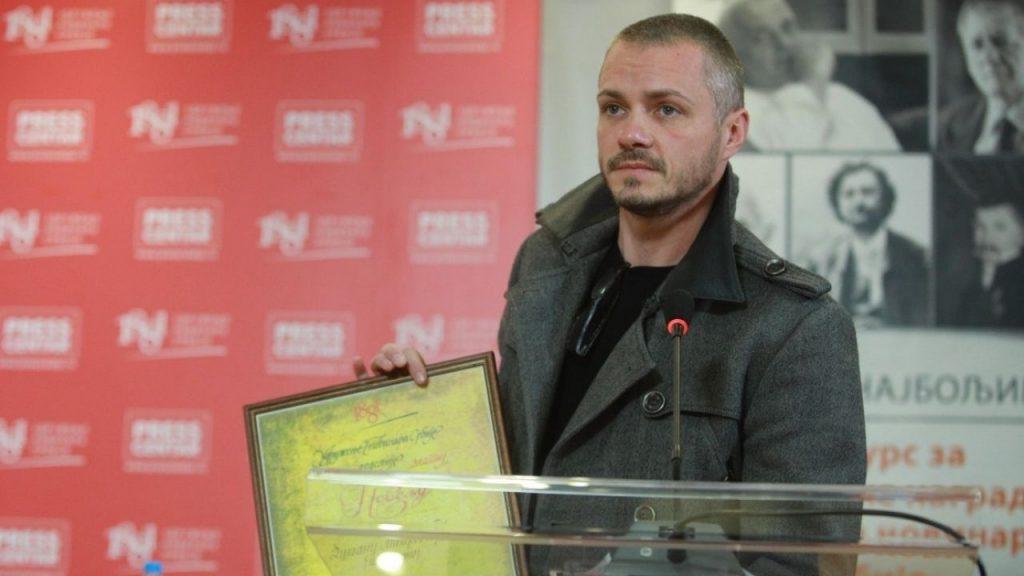 Uručene nagrade UNS: Zlatna povelja Dušanu Mitroviću, Zorici Miladinović nagrada za vest 2