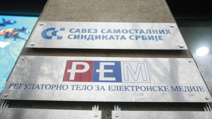 BIRODI: Baze monitoringa REM-a postale informacije od javnog značaja 3