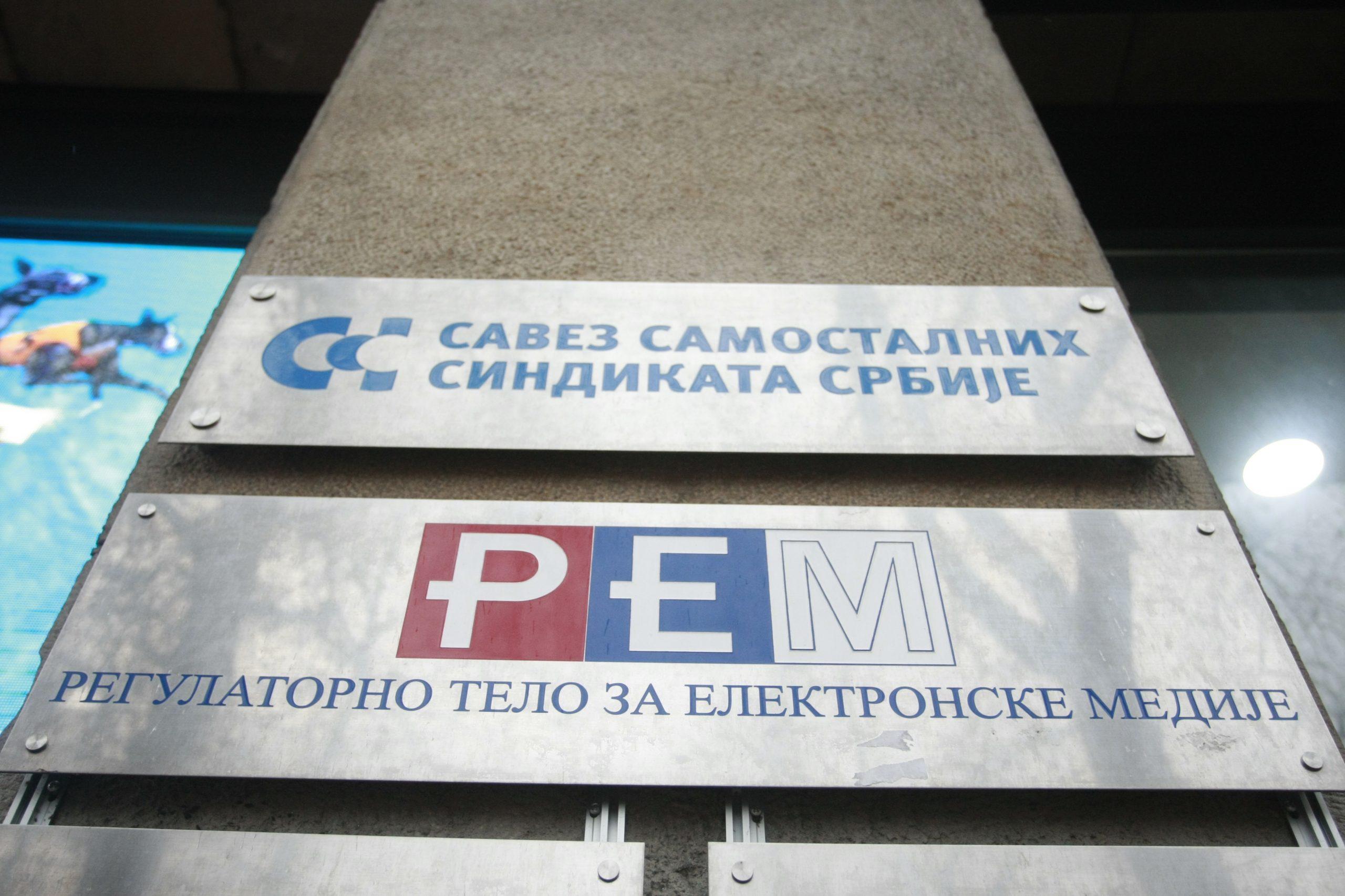 BIRODI: REM ne poštuje odluku poverenika o dostavljanju podataka monitoringa izveštavanja emitera 1
