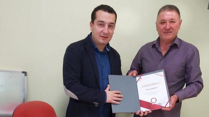 Grad Pirot dobio zahvalnicu NSZza ostvarene rezultate u oblasti zapošljavanja 5