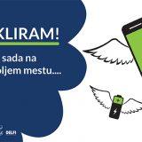 Recikliraj telefon i uštedi na PDF pretplati na Danas 8