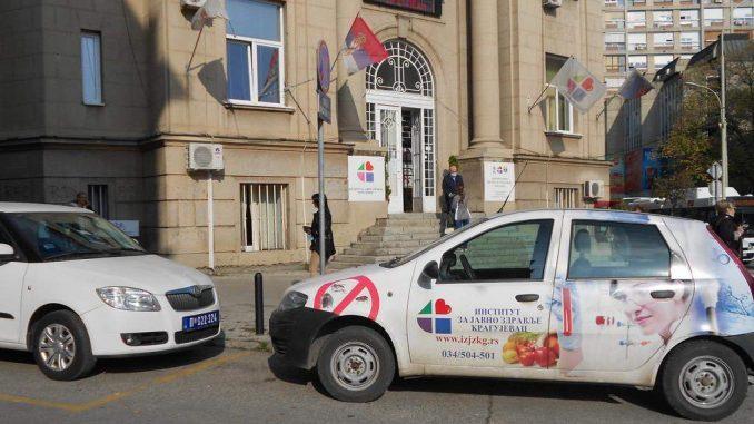 U Kragujevcu do sada vakcinisano oko 50.000 ljudi 1