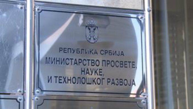 Ministarstvo prosvete: Počela javna rasprava o Predlogu strategije naučnog i tehnološkog razvoja 4