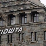 Dogovorena saradnja pošta Srbije i Republike Srpske 11