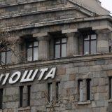 Pošta Srbije razmatra robotizaciju procesa 12