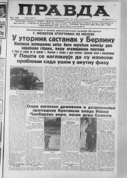 Kako je u Jugoslaviji dočekana 1941. godina? 3