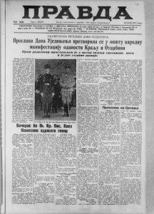 Govor preko radija koji je slušala cela Jugoslavija pre 80 godina 3