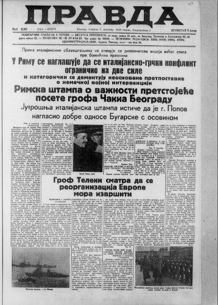 Kako je pre 80 godina renovirano Narodno pozorište u Beogradu? 3