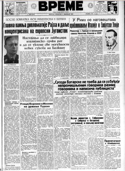 Kako je pre 80 godina renovirano Narodno pozorište u Beogradu? 2